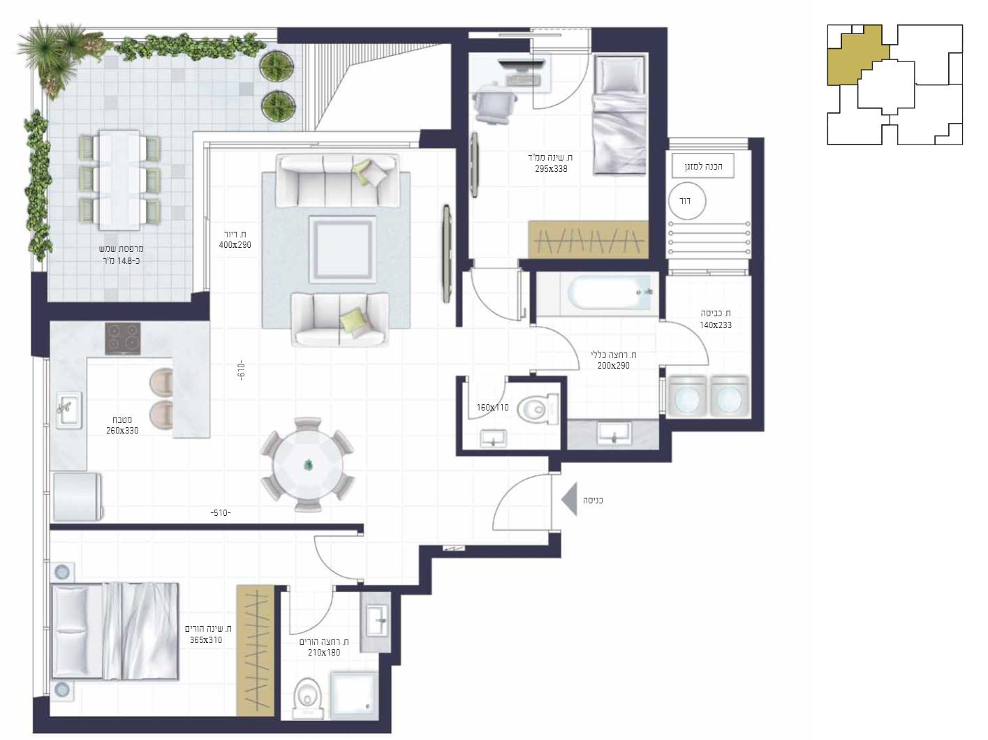דירה 2